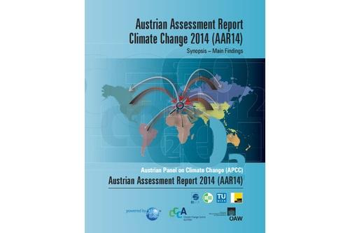 オーストリア版気候変動レポート「気候変動の影響と戦略的な政策措置」