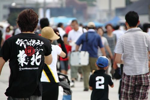女性達からのメッセージ~東日本大震災の被災地宮城県石巻市から(その1)