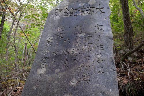 女性達からのメッセージ~東日本大震災の被災地宮城県石巻市から(その3)