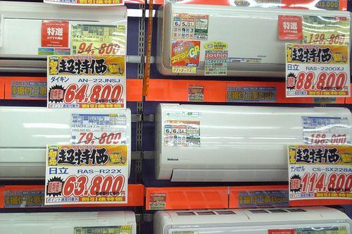 パリ協定より画期的!? 代替フロン規制の協定をめぐる米中の戦略と日本