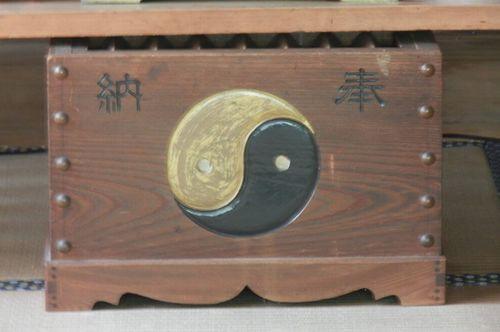 「正」という漢字の意味とは?